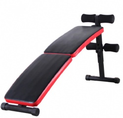 Folding Supine sit-up bench